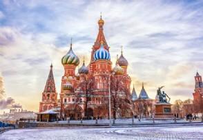 普京评价中俄关系的四个字 表明力挺中国立场