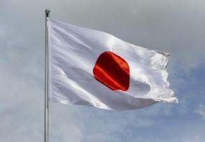 日本菅义伟对中国态度如何 在两国经济关系上或更主动