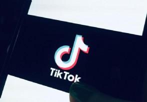 tiktok创始人是谁 和抖音是一家的吗?