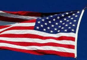 到底谁能拿下2020年美国大选 中美关系会好转吗