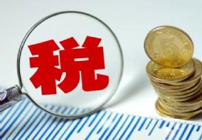 世贸裁决美非法加税 美国对中国加征2000亿美元
