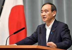 菅义伟正式出任日本新首相 日本经济将如何发展?
