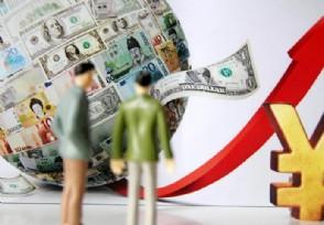 发改委回应近期外资企业外迁 总体形势好于预期