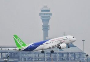 美国人评价c919:是中国航空业发展的重大里程碑