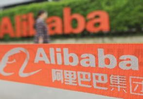 天猫成立房产部门阿里巴巴进军房地产交易市场