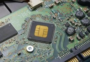 华为已找到芯片了吗与联发科签订了1.2亿订单