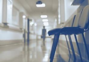 疫情不再免费治疗了吗中国对新冠患者治疗费用新规定