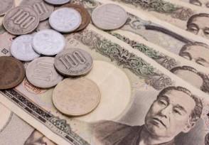 日本首相菅义伟年收入被曝 约为4049万日元