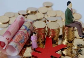 曹德旺再给家乡捐款他2020年身价多少亿?