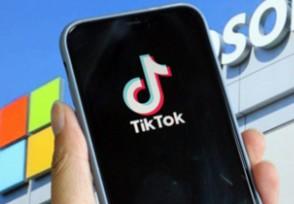 TikTok创作者起诉美国政府官方回应将继续诉讼