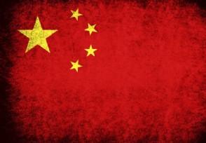 印度人眼中的中国:是一个贫穷落后的国家