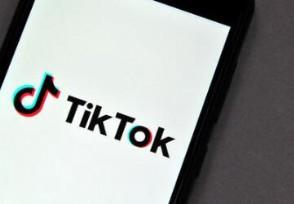 美禁与WeChat和TikTok交易中方回应