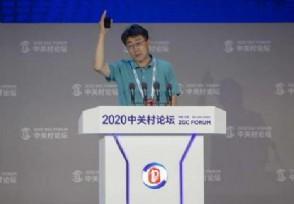 中国已成立国家新冠病毒中心将负责收集病毒等工作