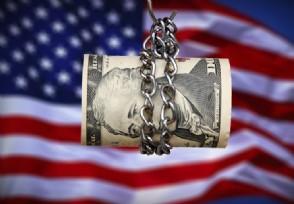 把美债全抛售会怎样美国经济会因此遭受冲击
