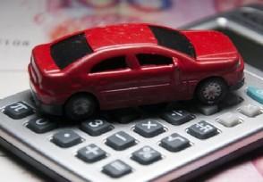 车险全保包括哪些购买全保需要多少钱一年