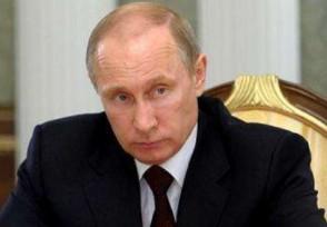 普京对中印态度非常重视和中印的合作关系