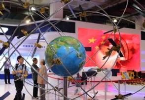 北斗一年收费多少 印度网友高度评价中国导航系统