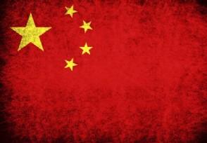 国际对中国态度的转变地位得到了很大的提升