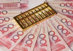 人民币在世界上的地位目前美国有储备吗?