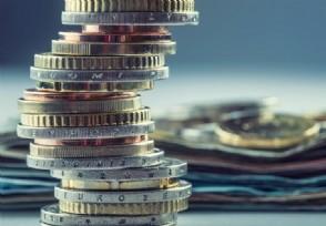 英媒谈世界经济复苏国与国的经济表现差异惊人