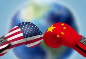 中国制裁美国哪些公司这几家商业巨头或被牵扯