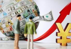 所罗门群岛属于哪个国家该国货币兑人民币汇率是多少