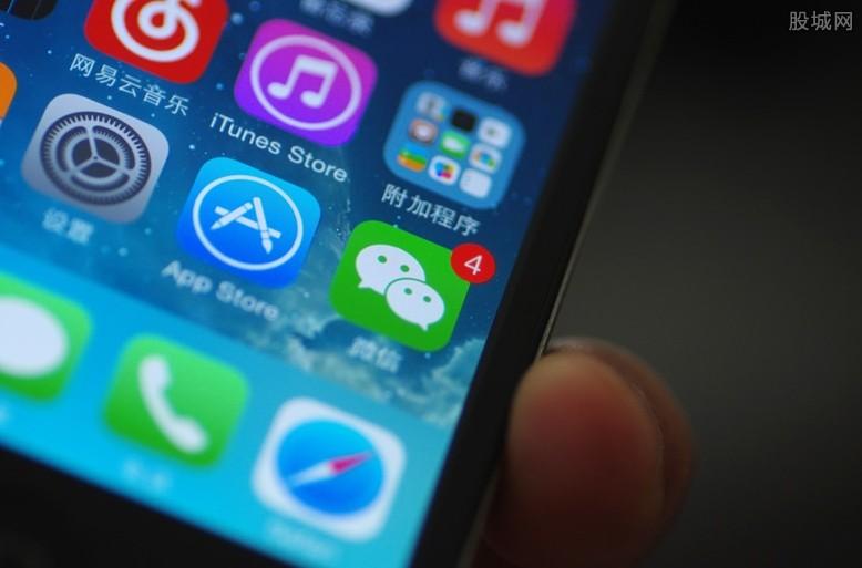 苹果手机系统更新