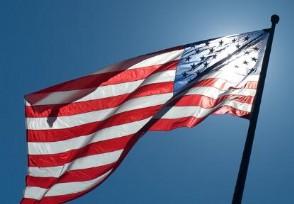 张召忠预言美国危机经济地位或排名第二