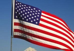 宣布与美国断交的国家名单这几国再也不怕美方了