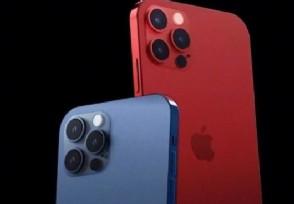 苹果12官方发布日期预计上市时间和售价曝光