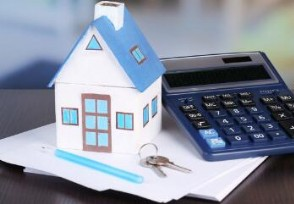 27城二手房价格跌回一年前 牡丹江跌幅最大