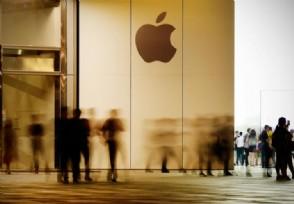 苹果或10月13日发布iPhone12价格或暗涨