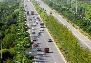 2020中秋节放假几天高速公路是否免费?