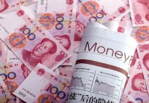 钱升值好还是贬值好如何看待人民币升值