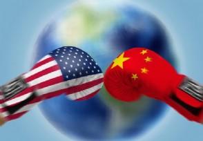 美国跟中国合作的现状两国关系未来走向是什么
