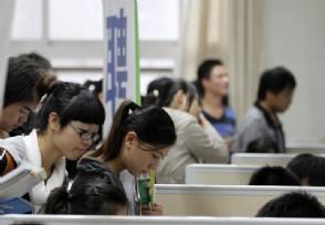 中国目前的失业状况2020年9月失业率公布了吗?