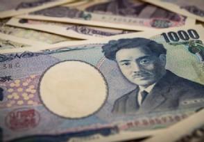 美国当年是怎么搞垮日本经济的来重温这段历史
