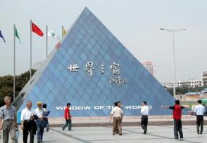 深圳市长谈人均GDP新经济占比重超过60%