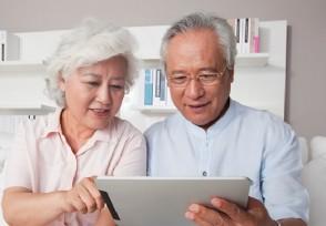社保15年后每月拿多少为何有些人的养老金每月过万