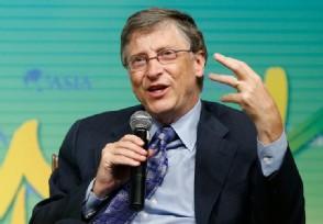 比尔盖茨评价中国疫苗为全球抗疫带来希望