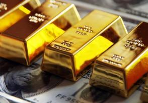 黄金价格今天多少钱一克最近金价大跌原因是什么