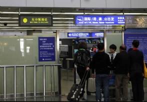 中国几时解除入境限制最新入境政策调整来了!