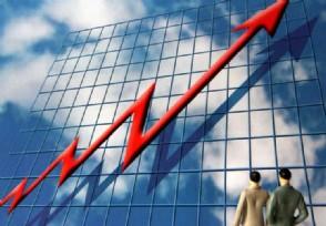 塞尔维亚是发达国家吗打工一个月工资有多少?