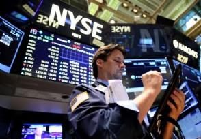 最新美国股市消息美联储释放悲观信号