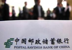 10万元存哪个银行利息最高3年和5年定期哪个好