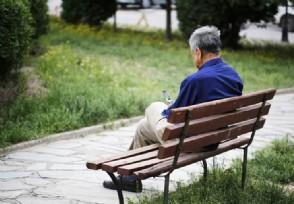 国开行养老服务贷款将投放1000亿元