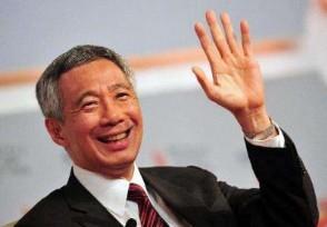 李显龙预言中美局势中国崛起发展潜力全球最大