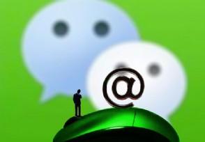 美国政府再度要求封杀微信给出的理由不能让人信服