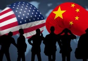中国制裁美国哪些公司这家美企在华业务将受限制