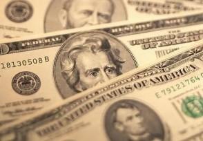 全球疫情损失多少万亿美国带来经济损失这么大